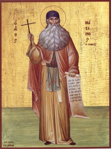 Acatistul Sfantului Maxim Marturisitorul