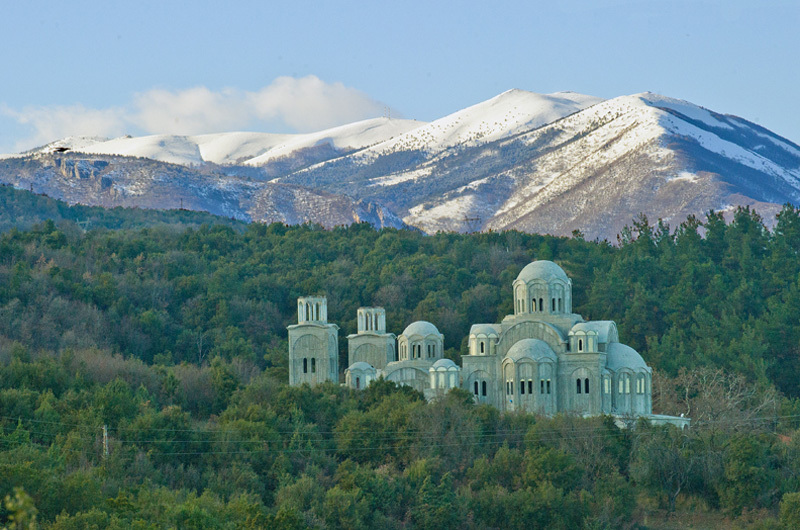 Manastirea Panagia Dovra - Veria
