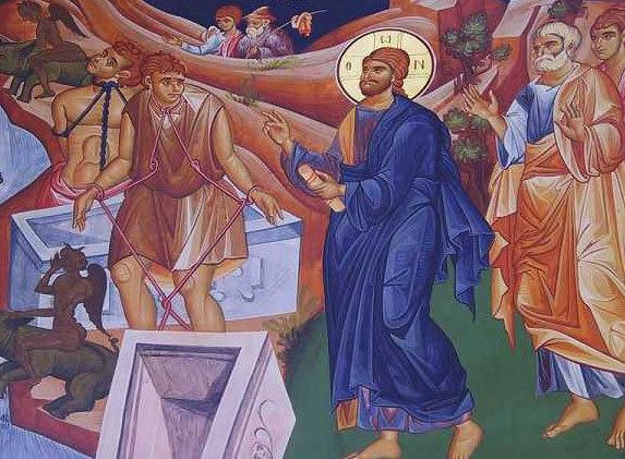 Vindecarea celor doi demonizati din tinutul Gadarei - Duminica a V-a dupa Rusalii
