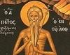 Sfantul Petru Athonitul