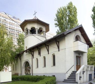 Biserica Sfanta Parascheva - Doamna Oltea