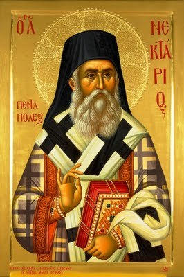 Paraclisul Sfantului Nectarie din Eghina