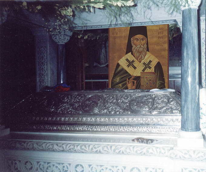 Al doilea Paraclis al Sfantului Nectarie din Eghina