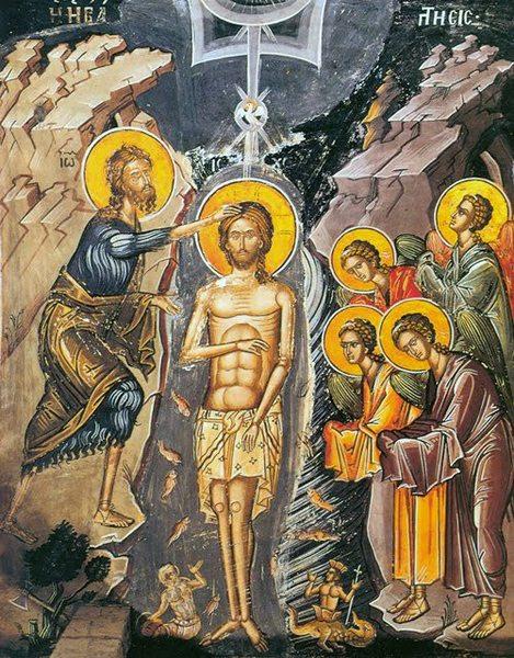 Sarbatoarea Botezului Domnului