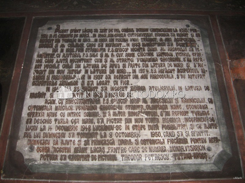 Pisania Manastirii Bascovele