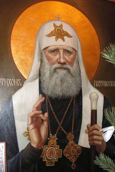 Sfantul Tihon, patriarhul Moscovei