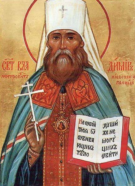 Sfantul Vladimir, mitropolitul Kievului
