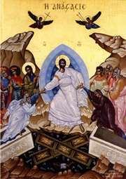 Nadejdea Invierii