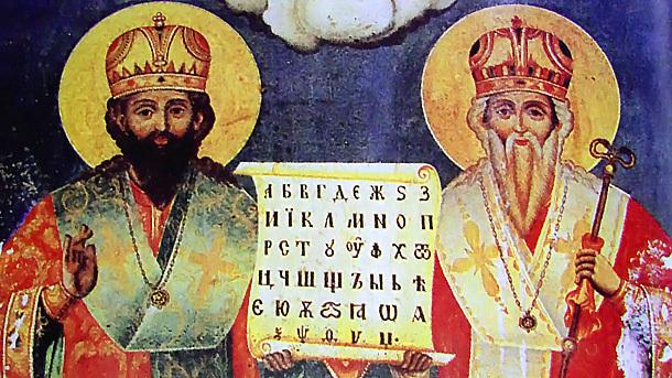 Sfintii Constantin-Chiril si Metodiu si aparitia alfabetului chirilic