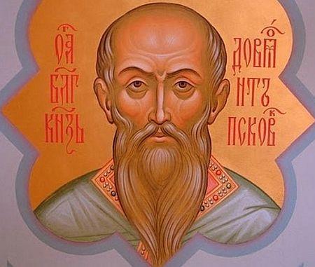 Sfantul Timotei din Pskov - Printul Dovmont
