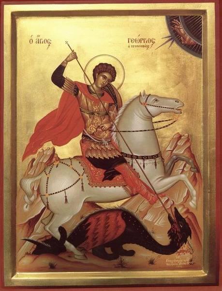 Sfantul Gheorghe - Ocrotitorul Ostirii