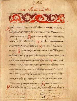 Un manuscris al obstii Paisiene de la Dragomirna, unul din izvoarele Filocaliei scrise pentru romani