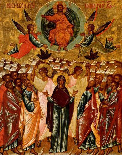 Inaltarea Domnului la cer - slava omului indumnezeit