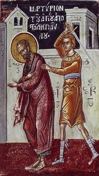 Martiriul Sfantului Apostol Pavel