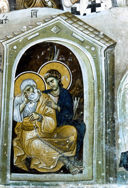 Sfantul Petru in temnita