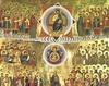 Sfintenia in Ortodoxie