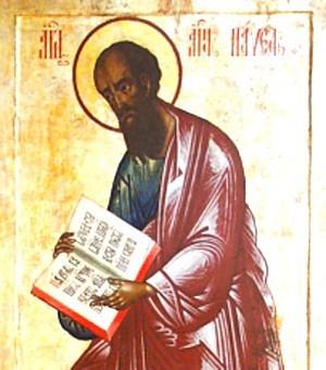 Sfantul Apostol Pavel, cel mai mare teolog al Bisericii