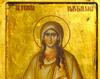 Viata Sfintei Maria Magdalena