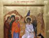 Sfintele femei, adevaratii apostoli ai Invierii