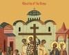 Care este originea troparului Sfintei Cruci