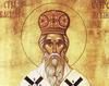 Acatistul Sfantului Vasile al Ostrogului