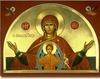 Invatatura ortodoxa despre Fecioara Maria