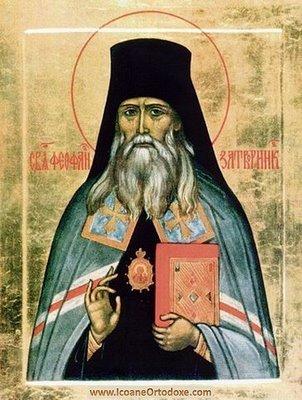 Acatistul Sfantului Teofan Zavoratul