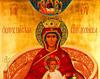 Maica Domnului, un templu viu pentru Dumnezeu