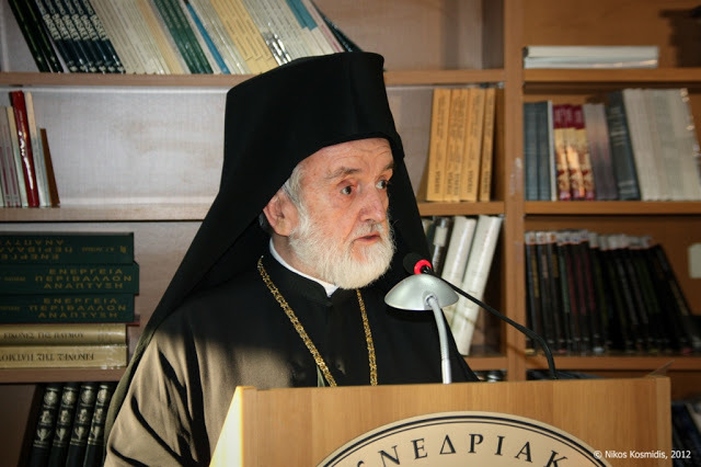 Ioannis Zizioulas