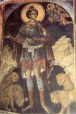 Sfantul Prooroc Daniel