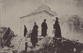 Leprosii de pe Muntele Athos