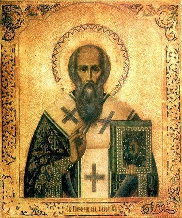 Sfantul Porfirie, episcopul Gazei