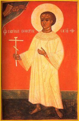 Sfantul Gavriil, copilul-martir din Polonia