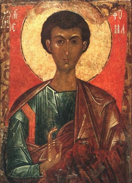 Viata Sfantului Apostol Toma