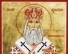 Sfantul Ignatie Briancianinov