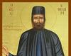 Slujba Sfantului Efrem cel Nou