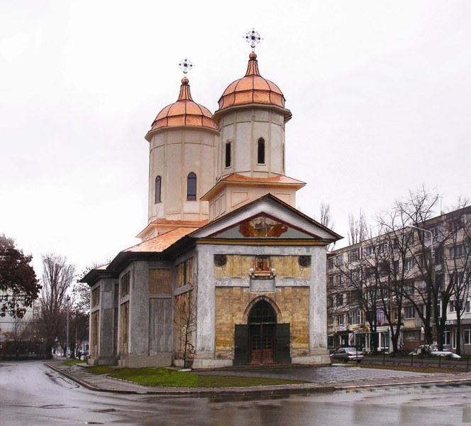 Biserica Sfintii Constantin si Elena - Braila