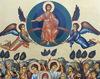 Sinaxar Inaltarea Domnului
