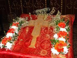 Scoaterea Sfintei Cruci