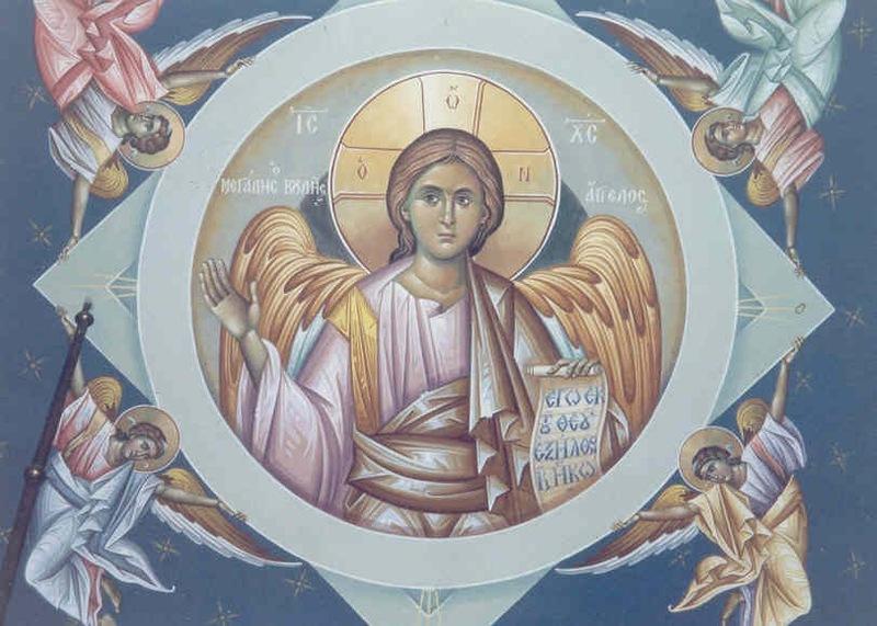 Falsele icoane ale lui Hristos