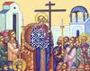 Sarbatoare Inaltarea Sfintei Cruci