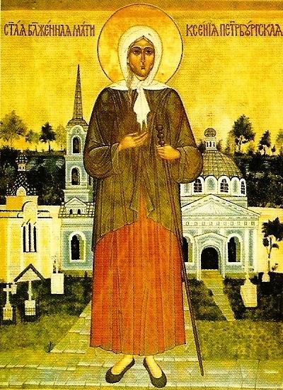 Darul Sfintei Xenia de Sankt Petersburg