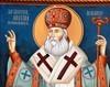 Sfantul Antim Ivireanul, tipograf pentru intreaga Ortodoxie