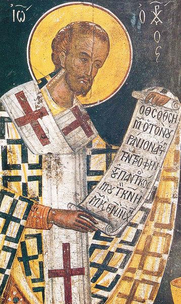 Canon de rugaciune catre Sfantul Ioan Gura de Aur