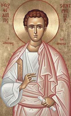 Canon de rugaciune catre Sfantul Apostol Filip