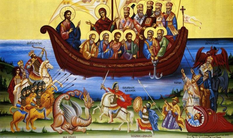 Cativa atacatori ai Bisericii