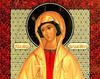 Sfanta Mucenita Marta