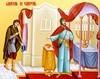 Nu cuvantul mandru, ci inima infranta o primeste Domnul