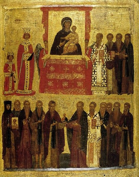 Pastorala la Duminica Ortodoxiei din anul 2015