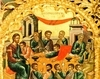 Instituirea Sfintei Euharistii in Joia Patimilor
